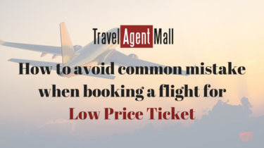 Travel Agent Mall